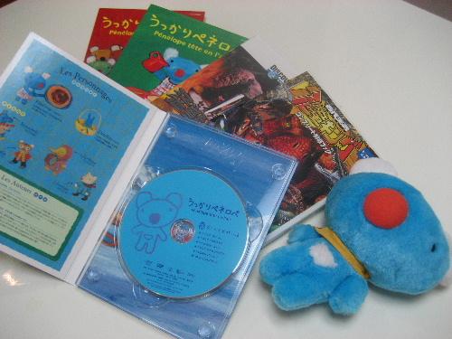 子供が好きなビデオとDVD ~子連れ 海外旅行