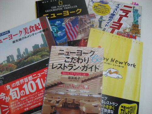 本で探す ~子連れ 海外旅行
